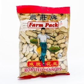 FP Roasted Peanuts 150g