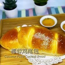 Coconut Paste Cocktail Bread (2pcs)