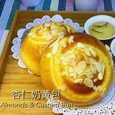Almond Custard Bread (2pcs)