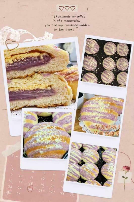 Taro Bread (2pcs)
