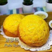 Hongkong Style Polo Bread (2pcs)