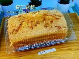 Almond Soft Sponge Cake