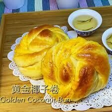 Golden Coconut Sweet Bread  2pcs