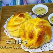 Golden Coconut Sweet Bread  2pcs
