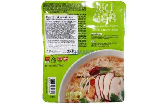 Young Pung Nuria Rice Noodle - Beef Flavour 100g