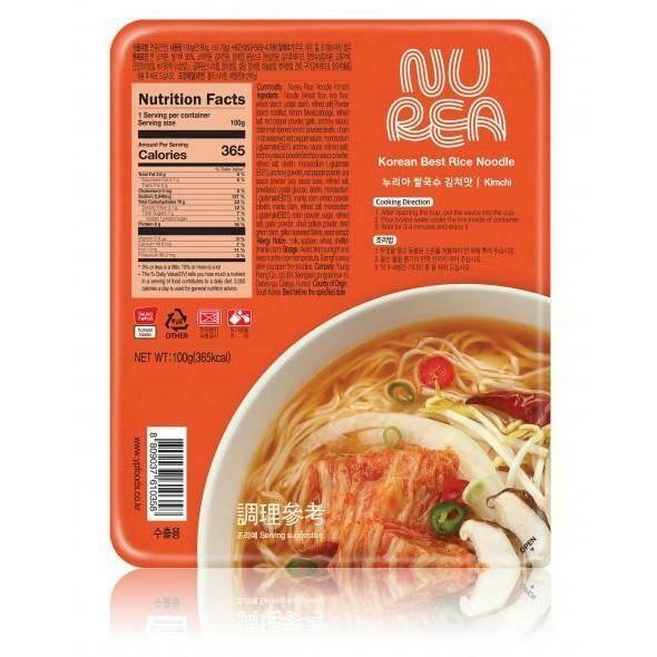 Young Pung Nuria Rice Noodle - Kimchi Flavour 100g