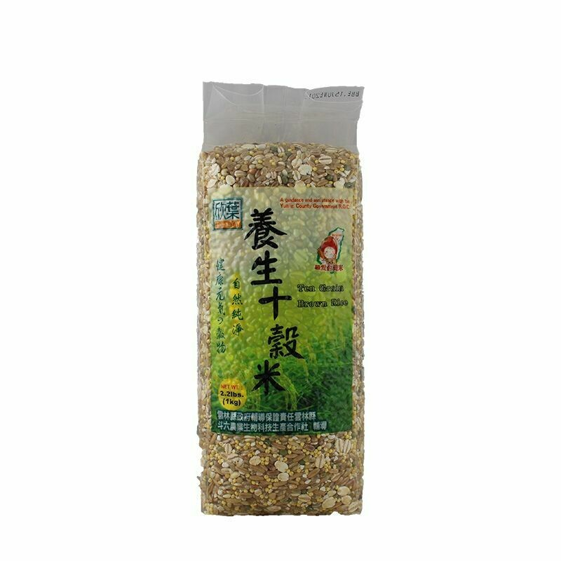 FY Ten Grain Brown Rice 1Kg