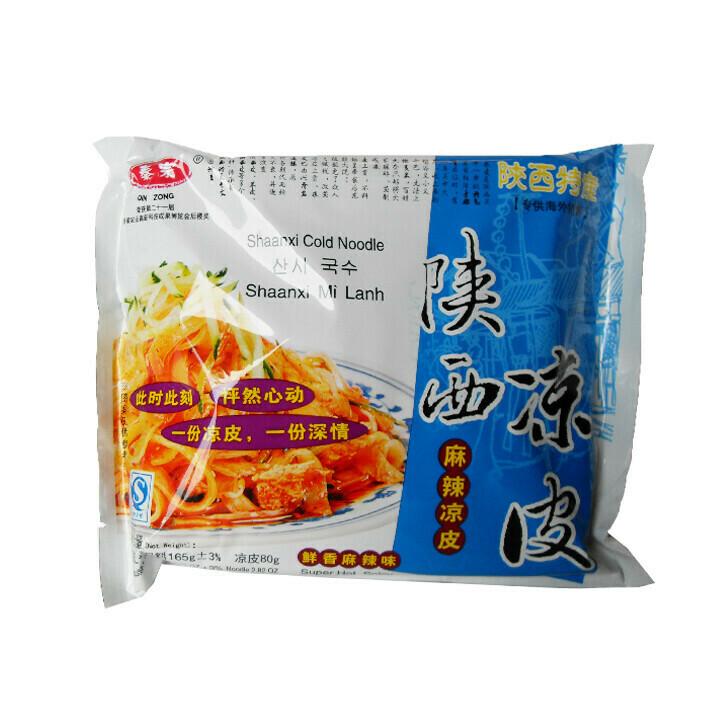 Shanxi Flat Noodle Mala Flavour 168g