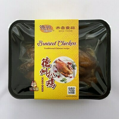 Dezhou Braised Chicken - Whole 720g