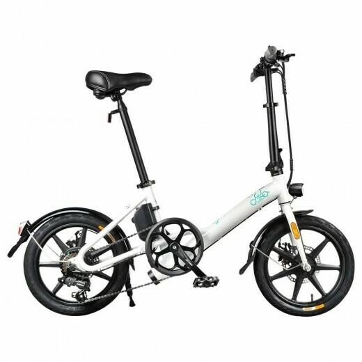 FIIDO D3S Folding Electric Moped Bike (White)
