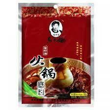 LGM Chilli Soup Base for Hot Pot 160g