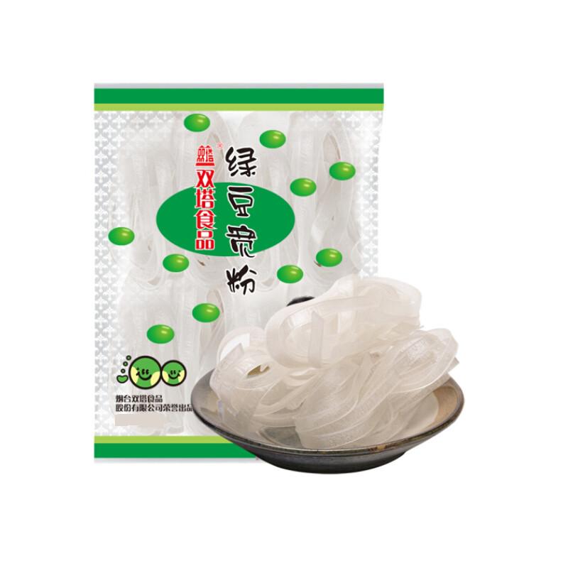 ST Mung Bean Vermicelli 250g