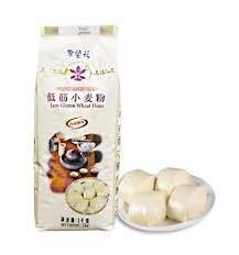 PO Low Gluten Wheat Flour 2.5kg