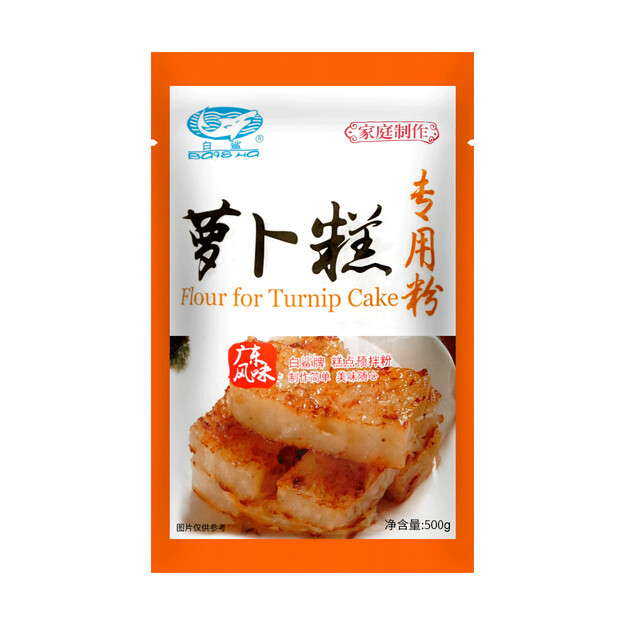 BS Flour For Turnip Cake 500g