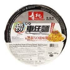 ST Trolley Noodle Black Pepper XO Sauce 205g