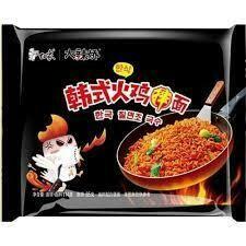 Baixiang Korean Turkey Noodle 112g