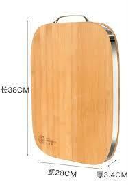 HY Bamboo Chopping Board 38*24cm