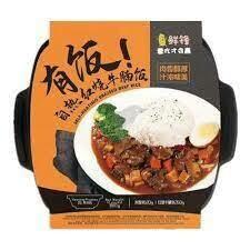 XF Self-Heating Braised Beef Rice 380g
