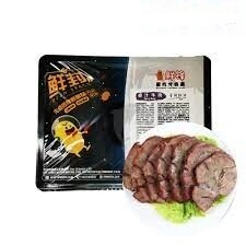 XF Spicy beef 150g