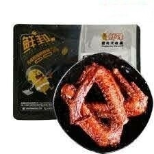 XF Marinated Duck Wing 180g