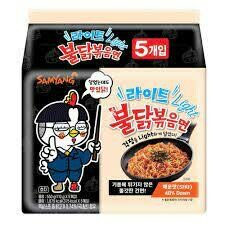 Samyang Hot Chicken Flavor Ramen Light 5 Packs
