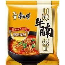 Master Kong Szechuan Spicy Beef Noodle 120g