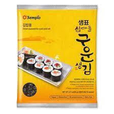 Sempio Dried Seaweed for Sushi and Roll 100g (50 pcs)