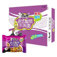 Master Kong Pickled Beef Noodle 1 Box / 30 packs