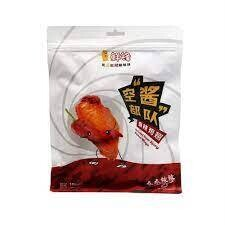 XF Super Spicy Chicken Wings 150g