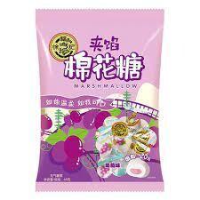 HFC Marshmallow Grape Flavour  64g
