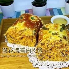 Pork Floss Seaweed Roll (2pcs)