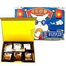 Kung Fu Lava Custard Mooncake 300g / 6pcs