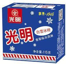 Bright Brick Shaped Ice Cream 115g