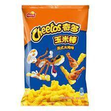 Cheetos American Turkey Flavour 90g