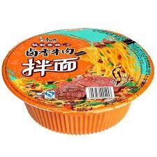 Master Kong Dried Noodles - Stewed Beef 126g
