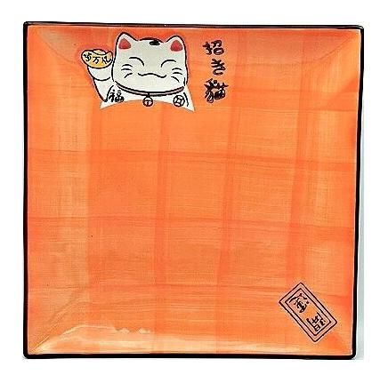 "Lucky Cat Japanese Style Square Ceramic Plate 12"" - Orange"