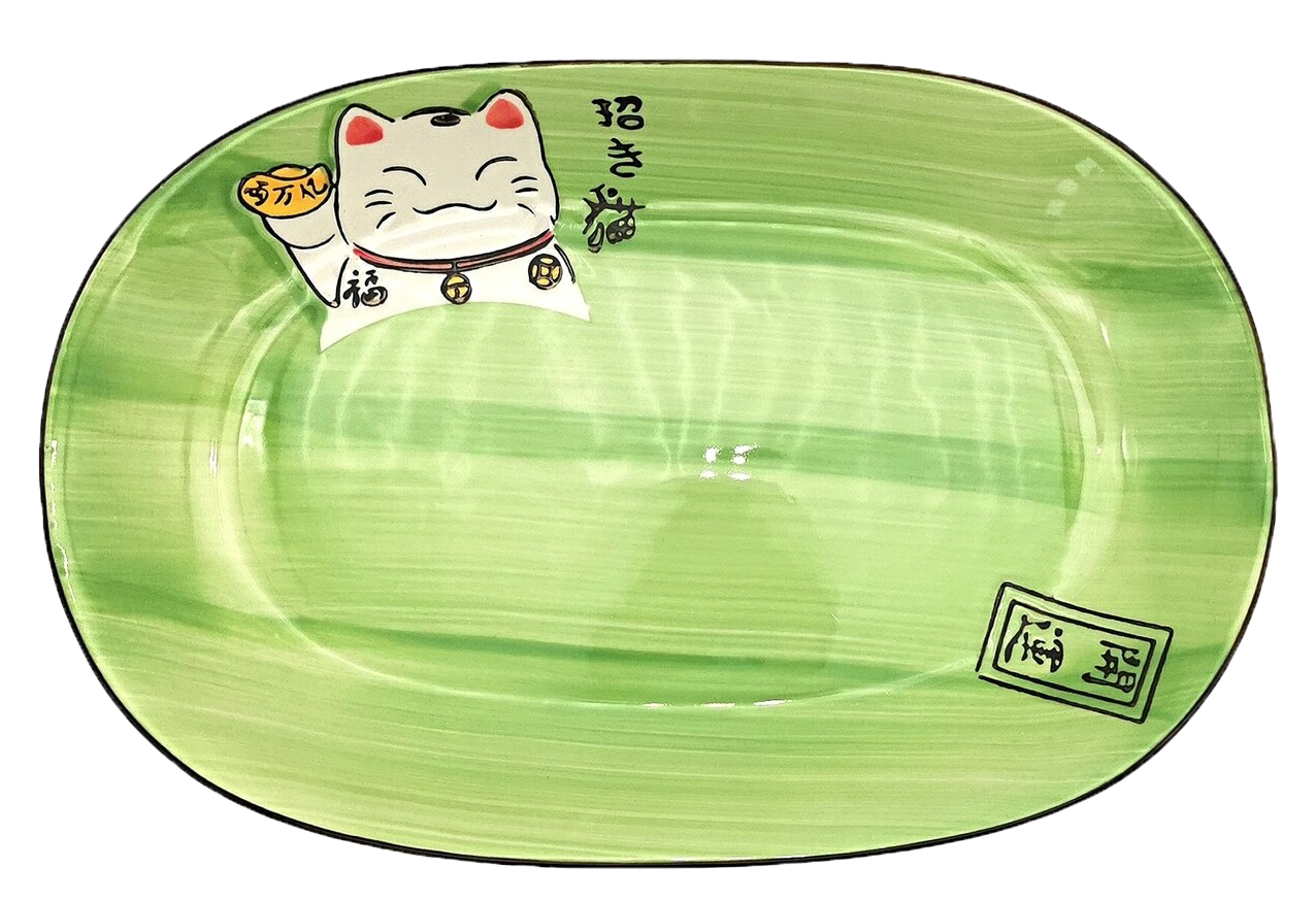 """Lucky Cat Japanese Style Long Ceramic Plate 10"""" - Green"""