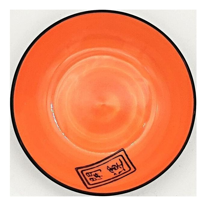 "Lucky Cat Japanese Style Sauce Plate 4"" - Orange"