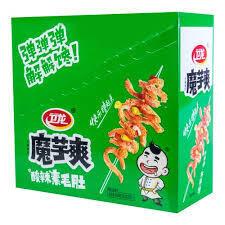 Weilong Whole Box  Sichuan Flavour 20 x 18g