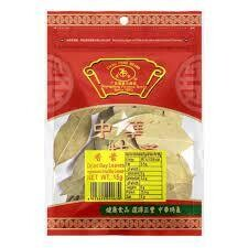 ZF Dried Bay Leaves 15g