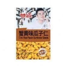 GY Crab Flavour Sunflower Seed 138g