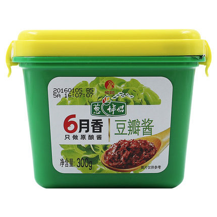 CBL Soybean Paste (Tub) 300g