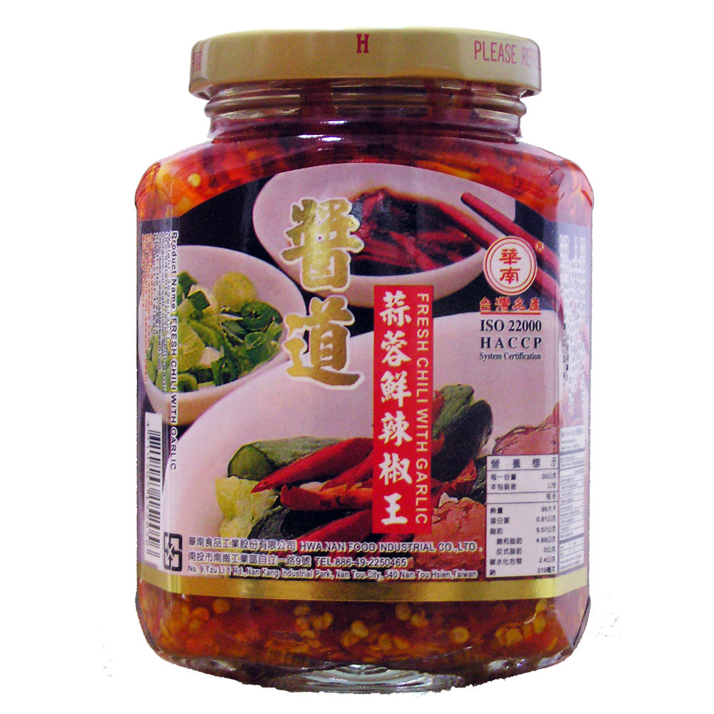 HN Fresh Chilli With Galic 370g