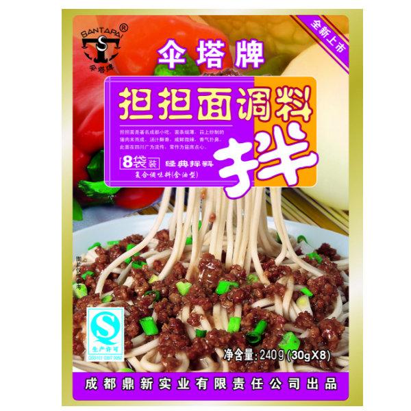 Santapai Dan Dan Noodle Sauce 30g x 8