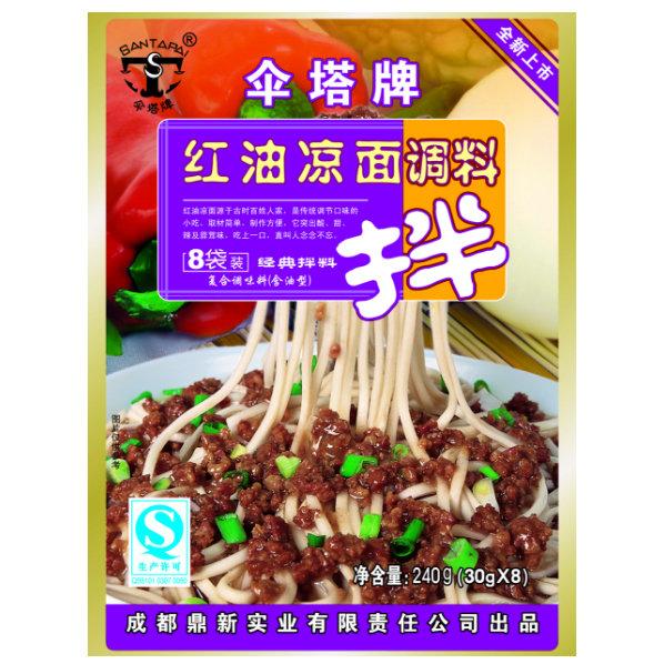Santapai Noodle Sauce Hot Chilli Oil 30g x 8