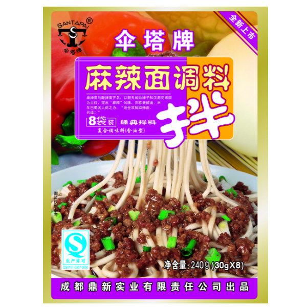 Santapai Spicy Noodle Sauce 30g x 8