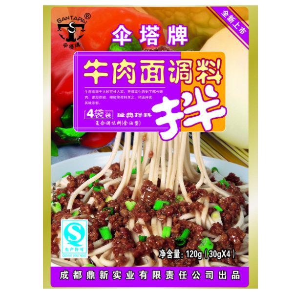 伞塔牌牛肉面调料 Santapai Noodle Sauce Beef 30g x 8