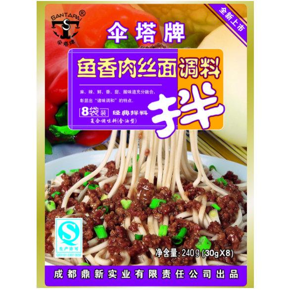 Santapai Noodle Sauce Beef 30g x 8