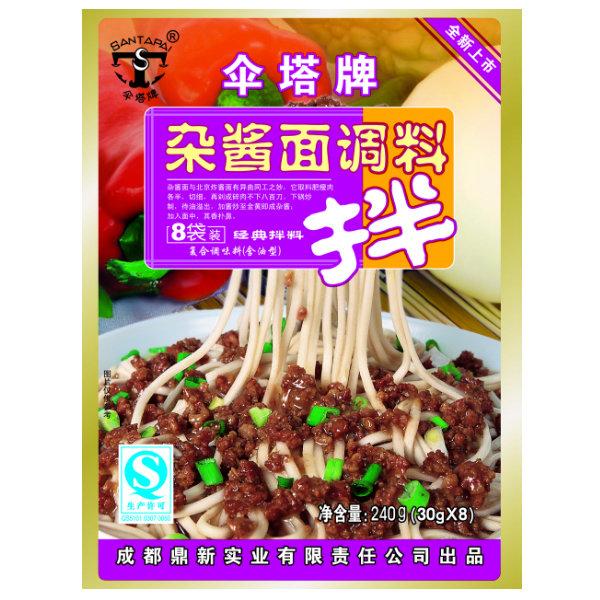 Santapai Noodle Sauce Sichuan 30g x 8