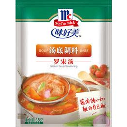 McCormick Borsch Soup Seasoning 35g